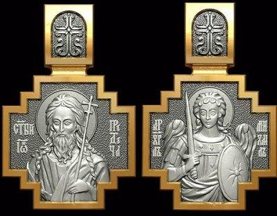 Божественная красота!* Эксклюзивное серебро, эмаль, обереги! — Именные образки. Мужские имена — Предметы религии