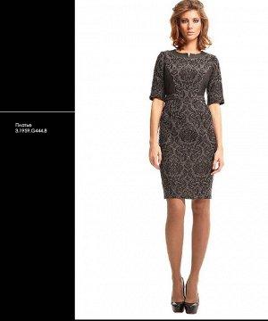 Продам платье  MR  как на фото
