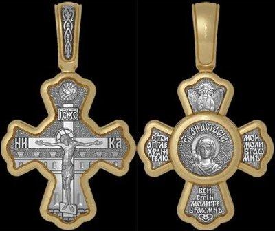 Божественная красота!* Эксклюзивное серебро, эмаль, обереги! — Именные кресты. Женские имена — Предметы религии