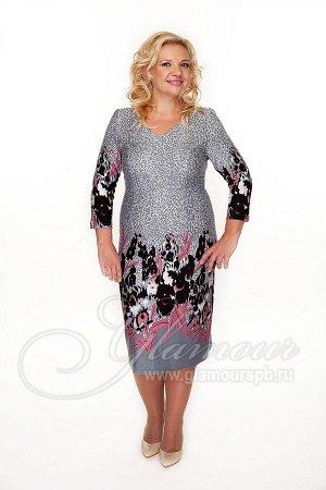 Красивое платье на 44 размер .Стройнит. Выглядит лучше чем на фото.