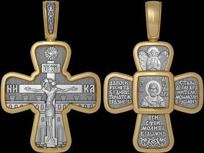 Божественная красота!* Эксклюзивное серебро, эмаль, обереги! — Именные кресты. мужские имена — Предметы религии