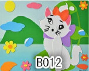 Кошка Мари 2