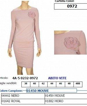 Красивое платье Кристина