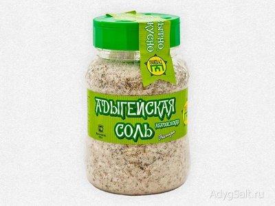 Соль-приправы Адыгеи - 21