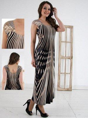 Платье ИНФАНТА масло