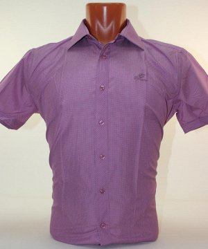 Отличная рубашка на 50-52 р.