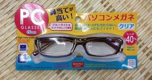 очки для защиты глаз от ПК