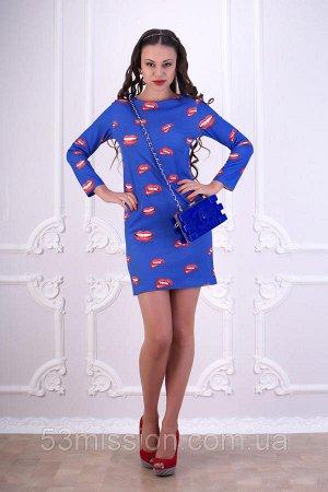 Платье синее 3Д Губы 46 размер Дешевле СП