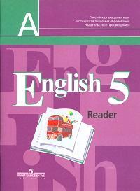 Тетрадь для чтения по Английскому языку