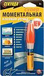 СЕКУНДА Моментальная клеевая ручка, 3г 403-061