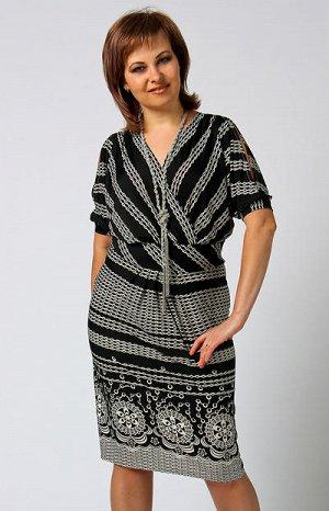 Платье трикотажное 44-46 размер. Скидка!
