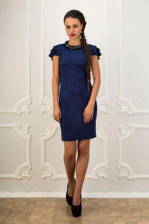 Платье из хромовой замши с открытой спиной