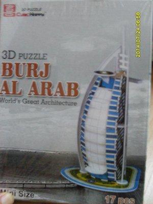 Арабская башня (мини)