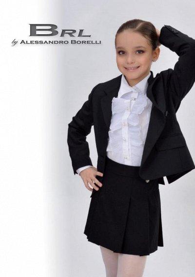 1000 разных вещей по опт цене+Скидки до 70%! Быстрый развоз! — Borelli школа-девочки — Одежда для девочек
