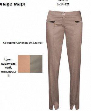 оличные брюки на лето 50р-р