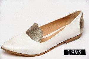 Туфли Фруит Италия на 37- 37,5 размер