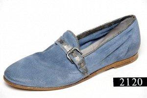 Туфли Фруит