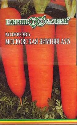 Морковь на ленте Московская зимняя А 515 8 м