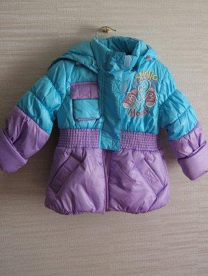 Теплая демисезонная курточка