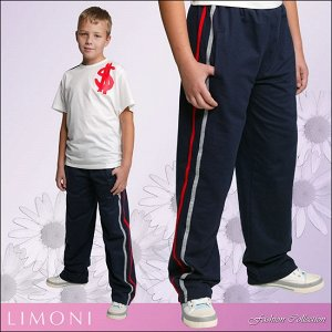 спортивные штаны рост 150