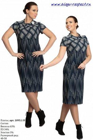 : АLЕGО - одежда для шикарных дам!