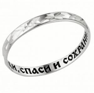 Серебрянное колечко на 17-17.5 размер