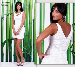 Платье на 42-44