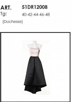 платье дени  к празднику