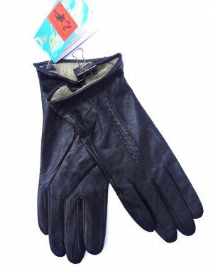находка продам перчатки