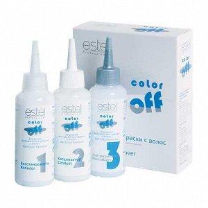 Эмульсия для удаления стойких красок с волос