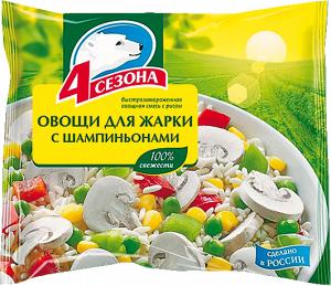 """Овощи для жарки с шампиньонами """"4 сезона""""  400г"""