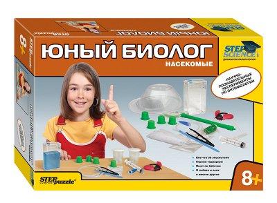 Игрушки, товары для активного отдыха  — Наборы химика, садовода, выращивание кристаллов — Игровые наборы