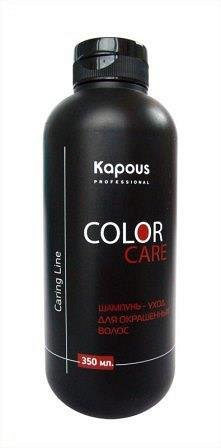 Шампунь-уход для окрашенных волос «Color Care» 350 м