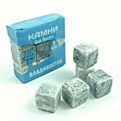Отличные термобоксы по смешным ценам, гамаки, кепки 25RUS  — Камни для виски. Отличный сувенир. Скидки! — По типу