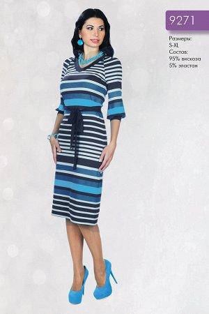 Хорошенькое трикотажное платье