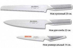 Набор ножей 3 пр