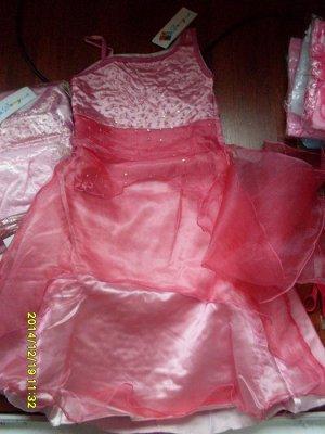 Нарядное платье с накидкой-шарфиком из органзы