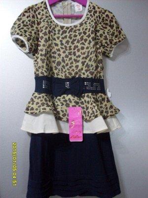 Платье с леопардовым верхом