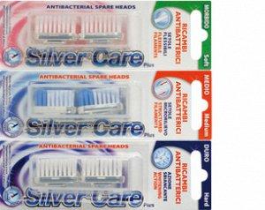 смен Компактная серебряная головка для удобного доступа ко всем точкам зубного ряда. Волнистая стрижка щетины гарантирует эффективное интердентальное воздействие и в то же время – щадящее для десен. С