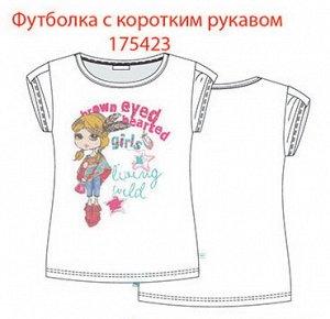 классная футболка из сладких ягодок р.128