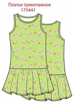 Платье р.104 сладкие ягодки