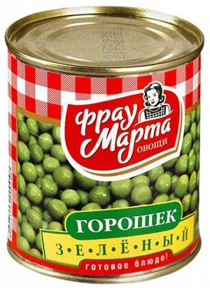 Фрау Марта Горошек зеленый ГОСТ 310г