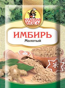 Приправа Имбирь Кладовая вкуса 10 гр
