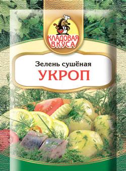 """Укроп зелень сушеная""""Кладовая вкуса"""" 7гр 1/30"""