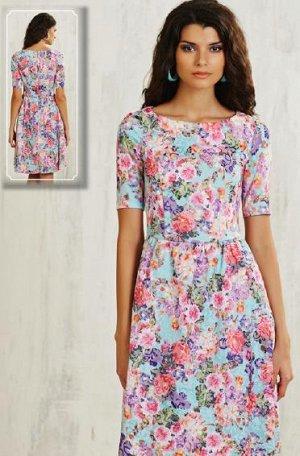 Платье летнее, р-р 44-46