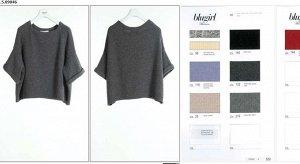 Пуловер Италия