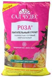 Роза 2,5л грунт