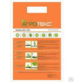 Агротекс Агротекс 42 белого цвета От заморозков, осадков и зимняя защита. Имеют более плотную структуру и подходят ДЛЯ УКРЫТИЯ ДУГ, каркасов парников и теплиц, установленных на даче. На внутренней сто