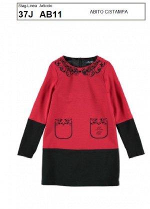Платье Miss blumarine**