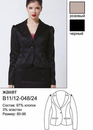 Отличный пиджак в строгом стиле